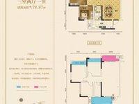 出售釜溪东岸 3室2厅1卫84平米45万住宅
