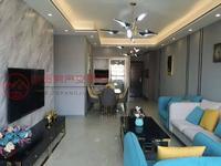 紫荆城邦小三室,豪华装修,看房方便,现代风格