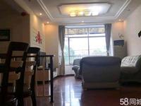 两口塘旁边大三室,住家户品质装修,房东诚意出售,随时可看房!