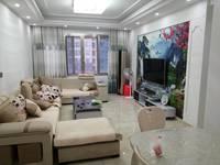 华商公园丽,带平台,可钟花,大两室,住家装修,房东急卖,价格可以,看房方便