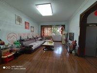 华商周边,明珠小区大三室,户型周正,住家品质装修,随时可看房,看上价格可谈!