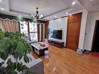 出售贡爵府3室2厅2卫116平米108万住宅