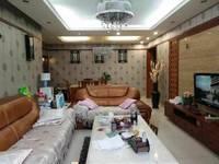 出售龙城国际3室2厅2卫132平米面议住宅