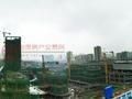 华商国际城二期实景图