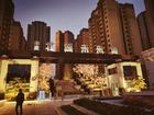 中辰·北湖未来城