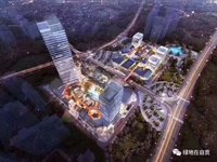 出售绿地 新里城3室2厅2卫107.37平米66万住宅