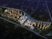 出售绿地 新里城3室2厅2卫115平米70万住宅