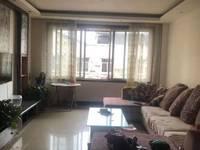 出售光福苑3室2厅1卫115平米48万住宅