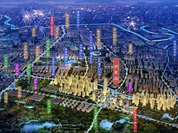 出售绿地 新里城3室2厅2卫115平米72万住宅