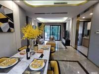 出售绿地 新里城3室2厅2卫115平米面议住宅