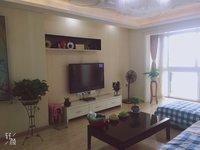 出售龙城国际3室2厅2卫132.65平米76万住宅