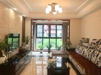 燊海森林一期柏蔍郡,本是装修自家住,家具家电都是品牌,找我免费看房