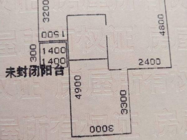 出售自贡万达广场对面物华缤舍2室1厅1卫53平米41.8万住宅