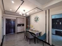 出售创兴城2室2厅1卫76平米50.8万住宅