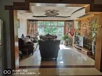 出售贡井区筱溪街3室2厅2卫149平米37.6万住宅