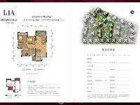 晶泽华府标准三室两厅两卫产权面积98平米。 一口价68万