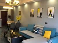 出售中港 燊海森林3室2厅2卫90平米59.8万住宅