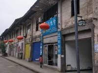 出售贡井区筱溪街3室1厅1卫102平米面议住宅