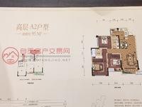 双电梯设计,园林式小区今日特价房源