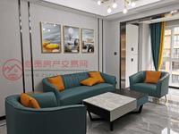燊海森林二期香溪谷精装小三室,满两年税费低。