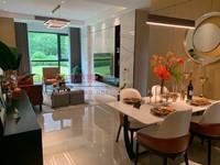 单价4千多买南湖片区最热销的三室两厅双卫,送全屋家电,坐等升值