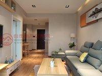 龙湖品质社区,君豪御园,2室一口价46万。。。