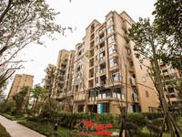 一楼带花园,花园面积大,停车位、幼儿园、商业服务网点、社区物管用房等一应俱全。