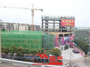 龙湖锦城实景图