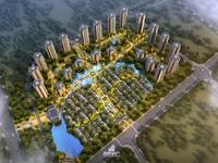 市政府主导规划,投资与居住首选,10年前南湖位置,37万买3房,买到即赚到