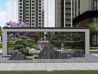 组团买房拿优惠,领先周围所有楼盘,户型通透,双公园,宁静惬意