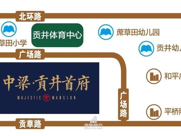 贡井首府总学期 房,交通方便,可以随时联系看房