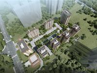 出售鸿森 南城一号3室2厅2卫95平米56.9万住宅