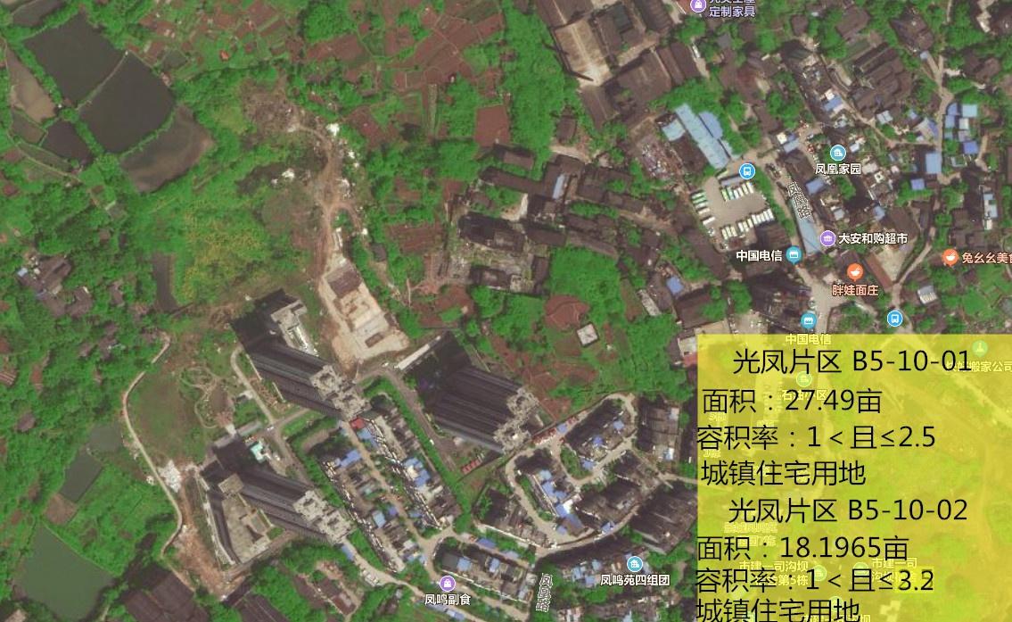 光凤片区B5-10-01.jpg