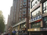 出售南湖国际社区150平米128万商铺