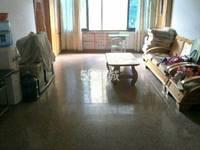 出租丹桂小区2室1厅1卫80平米900元/月住宅