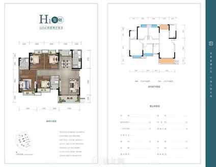 自贡在线独家优惠两个点 融创观溪樾 独栋双单元洋房 超高性价比 双公园房