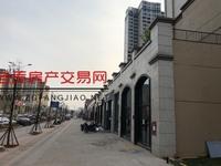 出租华煜 荣城1号37.4平米面议商铺,实得面积75平米,送三月免租期,有夹层