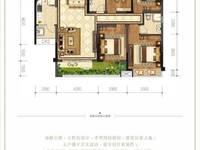 出售远达 望江名城4室2厅2卫121平米77.4万住宅