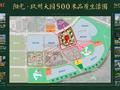 阳光·玖州大园区位图