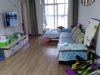 出售龙城国际2室2厅1卫70平米43.6万住宅