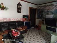 出售其他小区2室1厅1卫65平米26万住宅