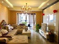 出售 远达 龙湖森林 3室2厅2卫114平米67.2万住宅