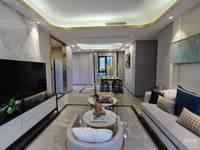 出售绿地 新里城3室2厅2卫115.58平米74万住宅