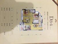 出售远达 龙湖郡3室2厅2卫101.85平米80万住宅
