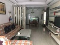 出售仁和半岛3室2厅2卫115.6平米70万住宅