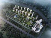 出售绿地 新里城3室2厅2卫112平米69万住宅