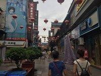 出售自流井老街37.8平米68万商铺