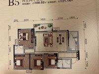 出售鸿山 翡翠城4室2厅2卫121平米74万住宅