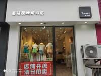 出租荣光苑50平米1500元/月商铺