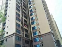 出售 云帆 锦绣花园3室1厅2卫94平米住宅